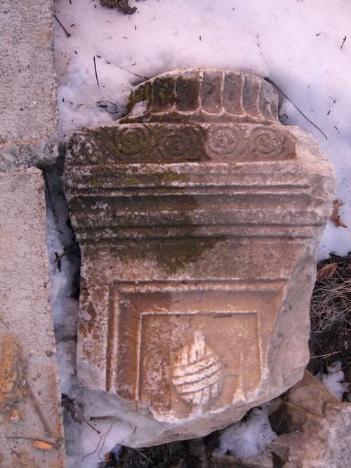 ahurhisar