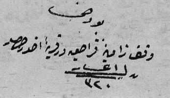 ahurhisar3